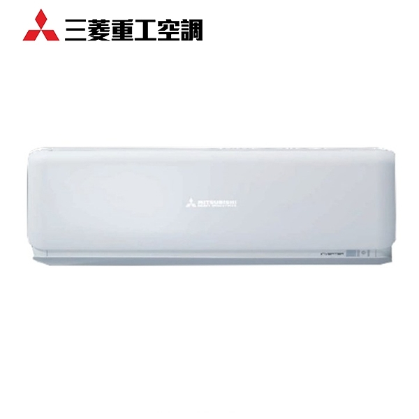 『MITSUBISH』三菱重工 1-1 變頻冷暖型分離式冷氣DXC25ZSXT-W/ DXK25ZSXT-W **含基本安裝**