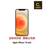 APPLE iPhone 12 mini 64G 64GB空機 板橋實體門市 【吉盈數位商城】