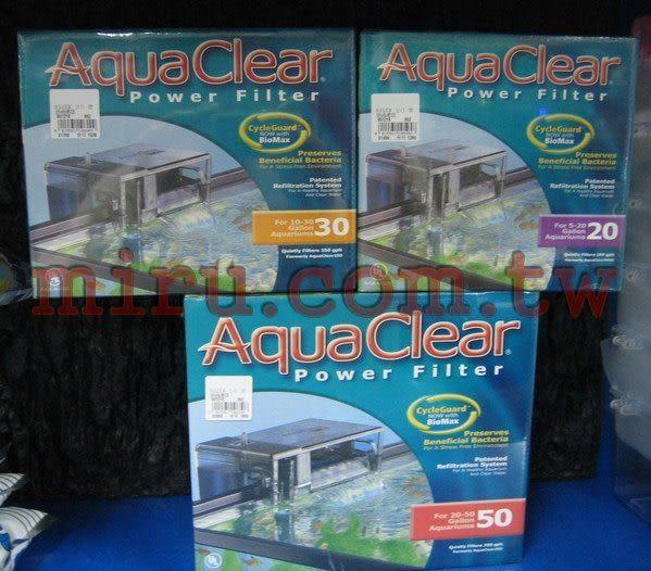【西高地水族坊】加拿大HAGEN Aqua Clear全能背掛型過濾器(110)(免運費)