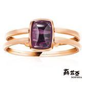 蘇菲亞 SOPHIA - 紫水晶三用純銀戒指