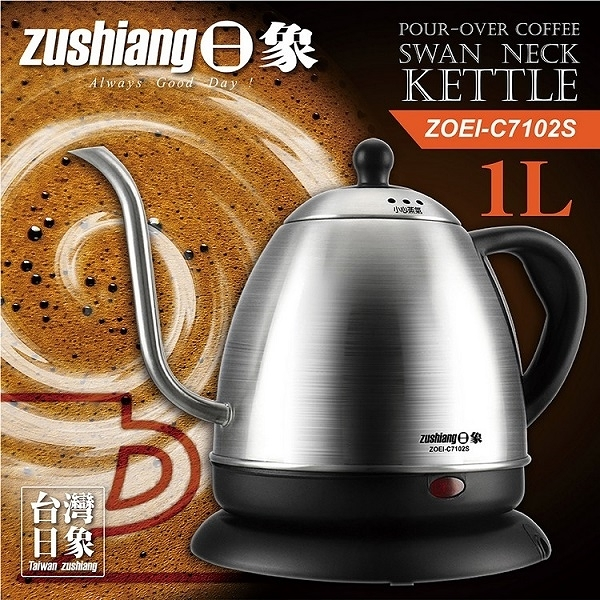 【艾來家電】【分期0利率+免運】日象 手沖細口快煮壺 ZOEI-C7102S