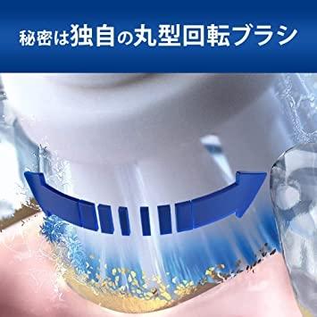 博朗【日本代購】 歐樂B PRO2000 普電動牙刷 羅旺斯 - 粉色D5015132XPK