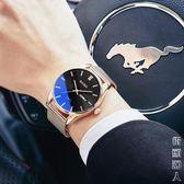 手錶男士學生韓版簡約潮流休閒時尚非機械防水電子錶石英2018新款 NMS街頭潮人