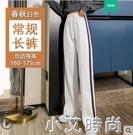 寬管褲女夏季薄款高腰垂感寬鬆直筒休閒褲子女春秋運動褲拖地長褲 小艾新品