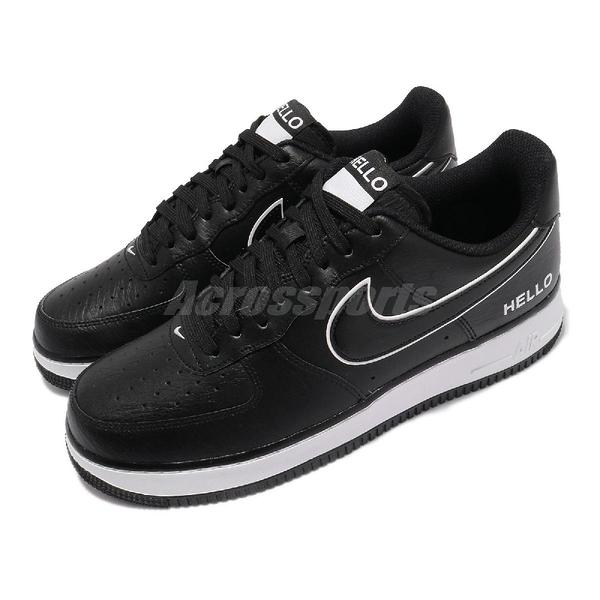 Nike 休閒鞋 Air Force 1 07 LX 黑 白 Hello 男鞋 皮革 簡約 球鞋 穿搭 AF1 【ACS】 CZ0327-001