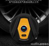 洛飾奇車載充氣泵汽車用打氣泵12V便攜式小轎車電動輪胎加打氣筒QM 美芭