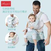 嬰兒背帶寶寶腰凳四季多功能