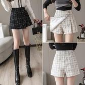 短裙褲2021新款時尚短褲小香風氣質毛呢寬管褲外穿高腰a字靴褲女 幸福第一站