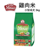 莫比雞肉米小型成犬3kg