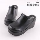 [Here Shoes] 舒適減震氣墊 前2後7.5CM休閒鞋 MIT台灣製 百搭復古方頭半包鞋 皮革楔形厚底懶人鞋-KNA388