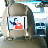汽車方向盤手機支架車載座椅支架萬能夾子鬆緊帶卡扣易拆卸免改裝·  9號潮人館