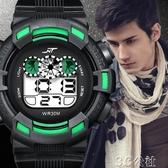 防水電子錶 夜光男士手錶防水多功能運動潮韓版青少年初中學生電子錶男 3C公社