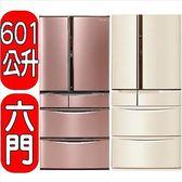 Panasonic國際牌【NR-F602VT-R1】冰箱NR-F602VT/F602VT