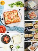 麵包機 三明治機早餐機烤面包片機帕尼尼機吐司機家用煎蛋煎不粘雙面加熱 韓菲兒