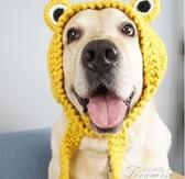寵物帽子-賣萌寵物毛絨帽子狗狗毛絨拍攝變身青蛙頭套金毛拉布拉多大狗帽  提拉米蘇