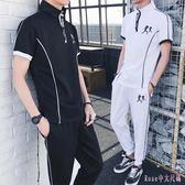 大碼運動套裝 夏季休閒短袖T恤拉鏈上衣長褲兩件式潮流韓版搭配潮 DR17625【Rose中大尺碼】