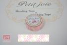 【NICHIBAN】 日絆 Petit Joie Mending Tape 花邊隱形膠帶 粉色花磚 (PJMD-15S001)