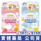 MANABURO 濃厚泡泡入浴劑(40g) 花香/肥皂香 兩款可選 兒童泡澡劑 泡泡粉 日本原裝