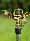 噴灌噴頭農業灌溉搖臂草坪噴水器自動旋轉噴淋360度綠化園林澆水 樂活生活館