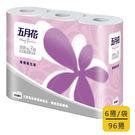 【五月花】三層捲筒衛生紙 (200張x6捲x16袋/箱)