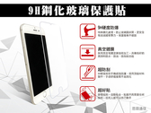 『9H鋼化玻璃貼』Xiaomi 紅米Note 8T 非滿版 玻璃保護貼 螢幕保護貼 鋼化膜 9H硬度