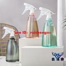 【2個】酒精噴霧瓶子空瓶噴壺消毒水細霧化清潔專用噴瓶