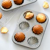 貝殼蛋糕模 烘焙模具Ifashion