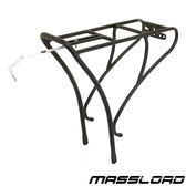IBERA MASSLOAD 高級 鋁合金 自行車 後貨架(適用26吋,700CC)