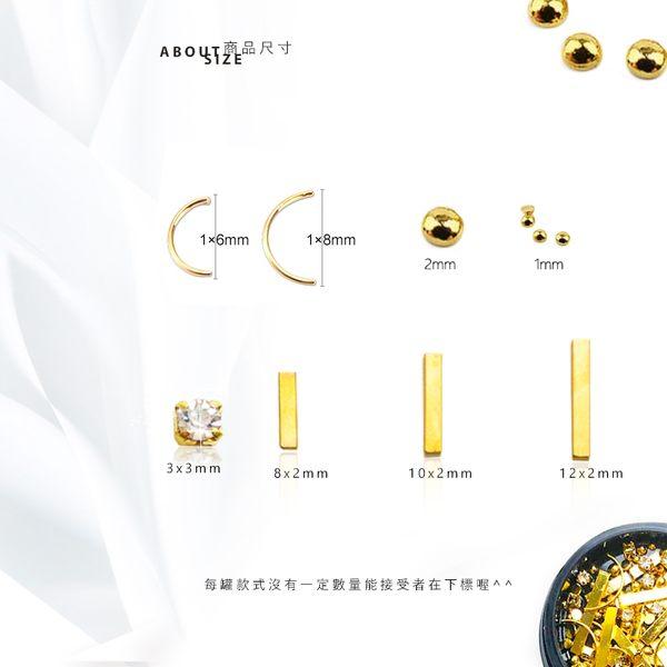 爆款美甲設計元素混合罐裝大金條/微笑/彎曲/爪鑽/飾品《NailsMall美甲美睫批發》