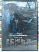 挖寶二手片-O04-001-正版DVD-電影【黑暗復仇者】-被軍閥控制的末日世界有一群視死如歸的軍人