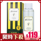 花仙子 FARCENT 香水室內擴香 補充品 100ml 小蒼蘭&英國梨【BG Shop】補充瓶