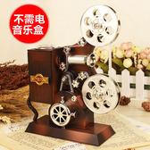 618好康鉅惠創意留聲機擺件天空之城音樂盒復古八音盒