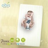 【obis】寵愛寶貝系列-Perez天絲無毒乳膠獨立筒床墊/嬰兒床墊80*130cm