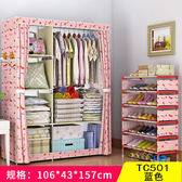 衣柜簡易布藝雙人簡約現代經濟型衣櫥折疊單人組裝宿舍收納布衣柜推薦(全館滿1000元減120)