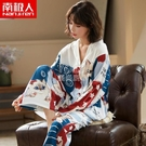 冰絲睡衣女春秋季韓版長袖高檔薄款大碼夏季防真絲綢家居服 快速出貨