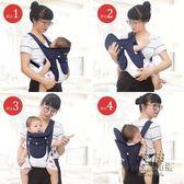 嬰兒背帶多功能四季通用初新生兒後背娃帶前抱式腰凳小孩0-12個月 自由角落