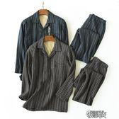 護背加絨 男士長袖家居服套裝 居家睡衣寬鬆兩件套 秋冬款