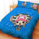 【享夢城堡】航海王 喬巴GOGOGO系列-雙人床包薄被套組