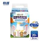 【快護】日本進口 輕薄敢動防漏成人復健四角尿褲L-XL(20片x3包)