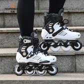 溜冰鞋成人直排輪滑鞋花式鞋旱冰鞋專業滑冰鞋男女  【快速出貨】