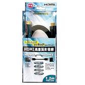 HDMI-1.2MM 高畫質影音線1.2米