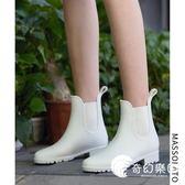 雨靴-MS切爾西平底秋夏水鞋女士雨靴水鞋套鞋短筒英倫膠鞋雨鞋女-奇幻樂園