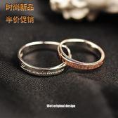 小眾原創設計純銀情侶戒指一對少女心ins超仙玫瑰金形影不離戒指