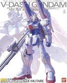 鋼彈模型 MG 1/100 V-DASH GUNDAM V鋼彈 突進型 Ver.Ka TOYeGO 玩具e哥