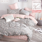 《DUYAN竹漾》100%精梳純棉雙人四件式舖棉兩用被床包組-凱文勿忘我