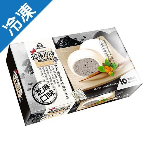 杜老爺福爾摩沙麻淇冰-芝麻42gX10粒/盒【愛買冷凍】