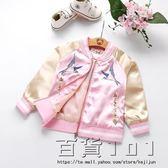 女童拉鍊衫休閒棒球服小外套