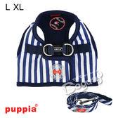 美系《Puppia》球類運動胸背心[藍條B款]L/XL號 +同款拉繩組合 透氣柔軟時尚胸背心 衣服式胸背心