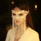 萬圣節羽毛蕾絲假面舞會派對聚會面具蒙面半臉流蘇女白色唯美仙系 快速出貨