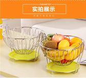 水果搖籃 歐式不銹鋼水果籃果盆客廳裝飾擺件果盤大號瀝水籃創意搖擺收納籃 歐來爾藝術館